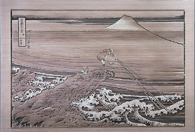 透かし彫り・冨嶽三十六景「甲州石班沢」