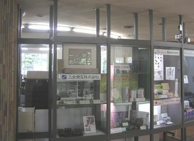 塩尻市ホール陳列2