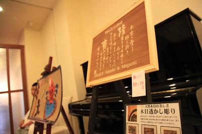 長野県飯田市・杉山