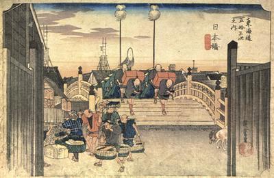 広重浮世絵・日本橋