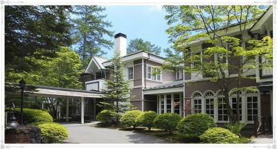 旧軽井沢ホテル音羽ノ森