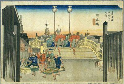 東海道五十三次1日本橋