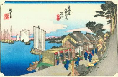 東海道五十三次2品川宿