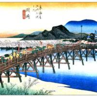東海道五十三次/岡崎・矢矧之橋