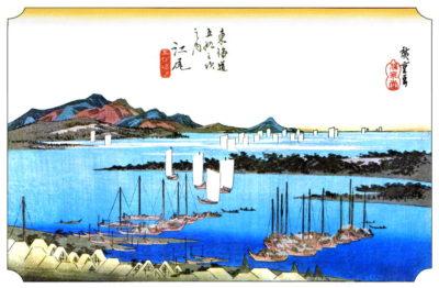 東海道五十三次/江尻