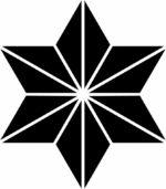 家紋・麻の葉