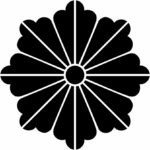 家紋・麻の花