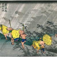 東海道五十三次/庄野