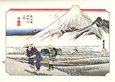 広重・東海道五十三次「原の宿」