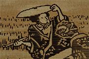 透かし彫り・東海道五十三次「原の宿」拡大1