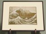 木目透かし彫り神奈川沖浪裏陳列例