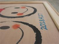木彫りウェディングボード・笑顔